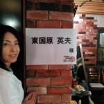 【ご報告】12月19日(土)21時 テレビに出演しました