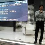 【一流に学ぶ vol.4】 スーパーディスカッションby 近藤太香巳氏