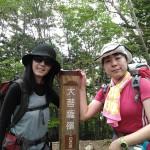 富士山の予行演習に大菩薩がおすすめの理由と注意点