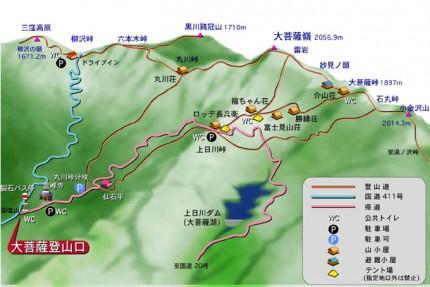 yama-road-1