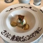 【表参道編】大事な打ち合わせに便利なレストラン+カフェ 穴場はここ!Wi-Fiありの店も!