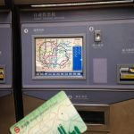 中国上海レポートVol.4【お得な両替方法と時速400キロのリニアモーターカー体験と地下鉄の乗り方編】