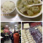 中国上海レポートVol.7【昔ながらの上海を楽しむ!豫園と田子坊と恐るべし普及率のWeChat Pay】