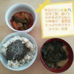 MBAマーケティングコンサルタントの「日本の飲食店が残念すぎる理由とオリンピックを前にすぐすべきこと」