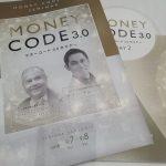 【一流に学ぶ vol.14】世界三大投資家 ジム・ロジャーズの教え