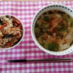 野菜の出汁が美味しい。ビーガン・ヴィーガン玄米炊き込みご飯 Japanese Vegan mixed brown rice