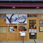 ヴィーガンのマーケティングコンサルタントが行く!浅草に出来た日本初のヴィーガンコンビニ