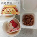 マーケターがミツカンの新商品「美納豆のデリ」を実食!おすすめのアレンジレシピ付き